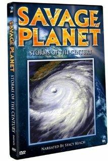 Дикая планета