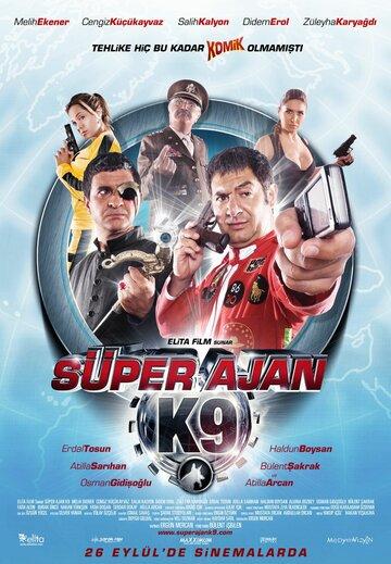 Супер-агент К9