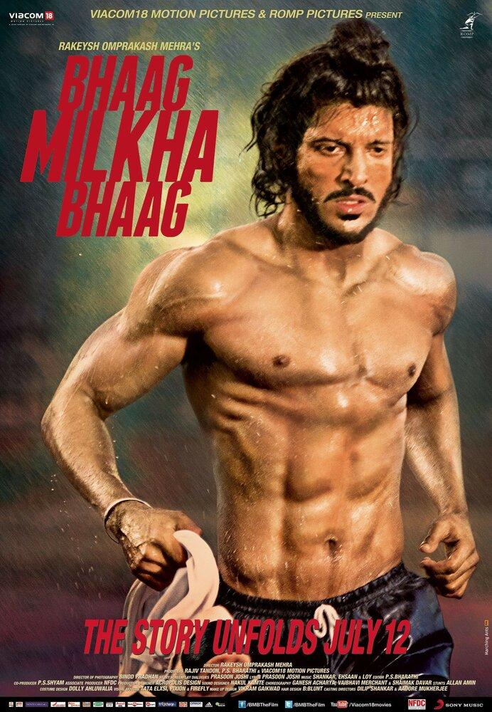 Bhaag Milkha Bhaag / Беги, Милка, беги! - что вы знали и