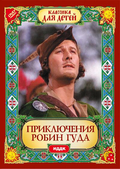 KP ID КиноПоиск 484