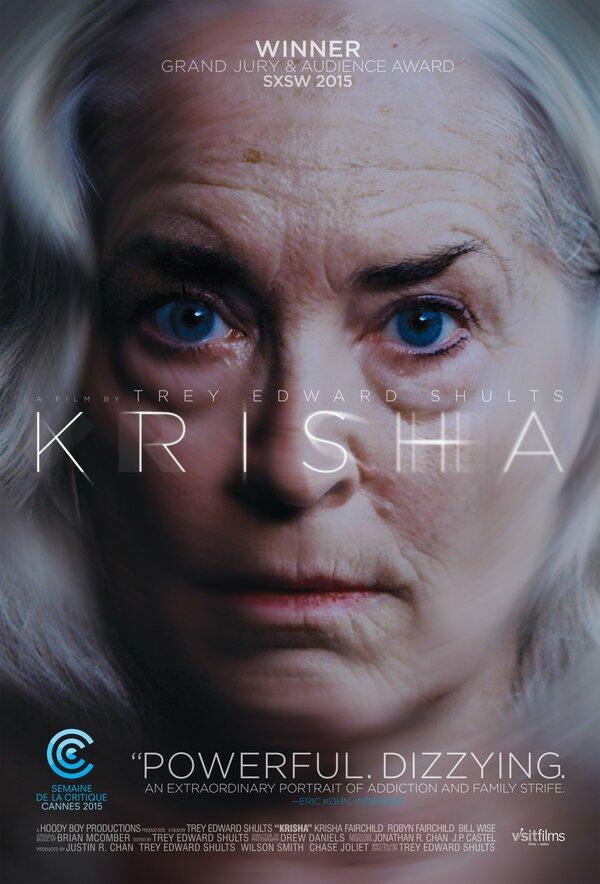 Криша (2015)