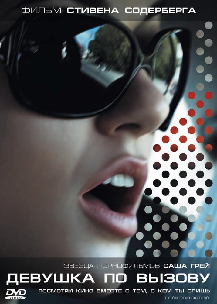 piterskie-porno-filmi-otdih-s-podrugoy-ero-video