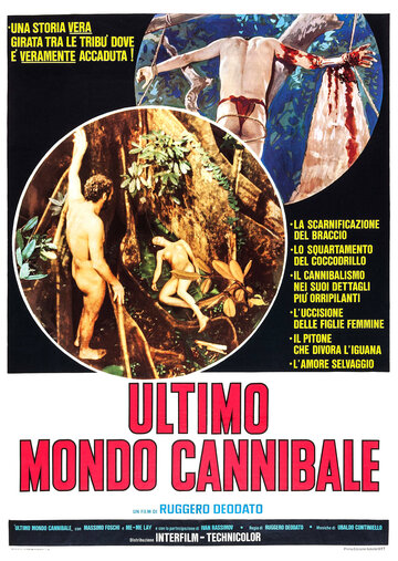 �� ���������� 3 (Ultimo mondo cannibale)