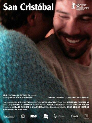 Святой Христофор (2015) полный фильм онлайн