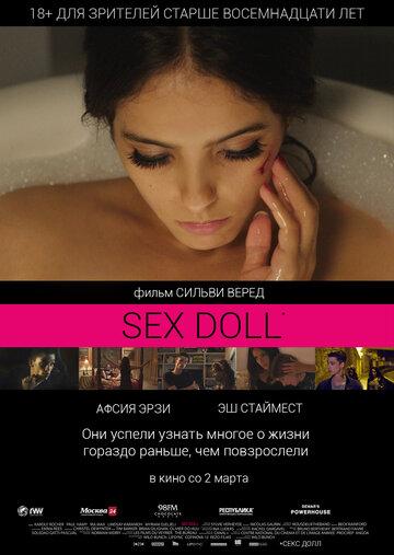 Фильм SEX DOLL