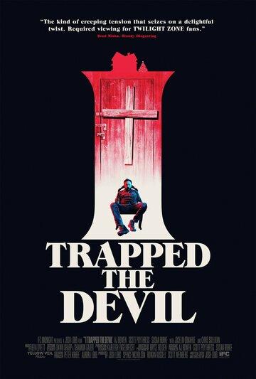 Я поймал Дьявола (I Trapped the Devil)