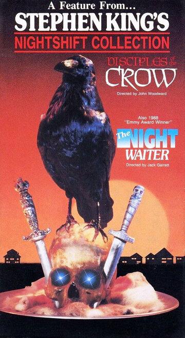 Апостолы Ворона (1983) - смотреть онлайн