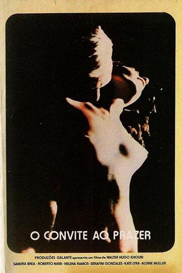 Приглашение на удовольствие (1980)