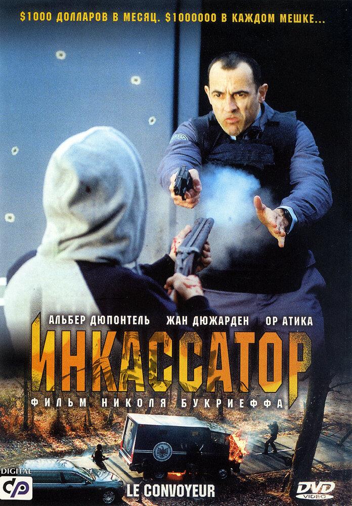 KP ID КиноПоиск 80321