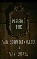 Последний фокус господина Шварцевальде и господина Эдгара (1964)