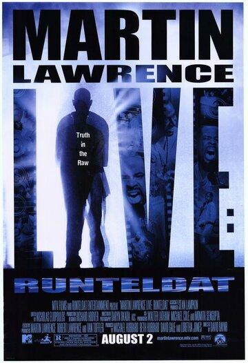 Мартин Лоуренс: Живьём