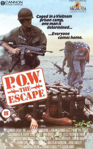 В тылу врага (1986)