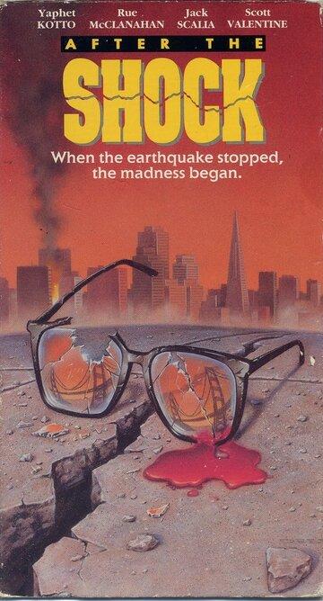 После шока (1990)