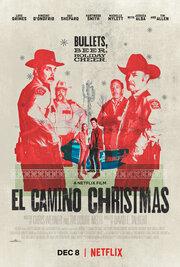 Смотреть онлайн Рождество в Эль-Камино