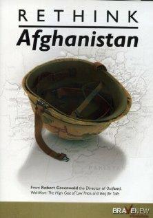 Переосмысление Афганистана