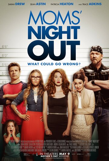 ���� ������ ��� ��� (Moms' Night Out)