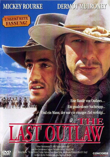 ��������� ����� (The Last Outlaw)