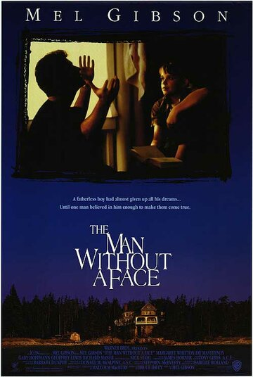 ������� ��� ���� (The Man Without a Face)