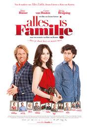 Вне семьи (2012)