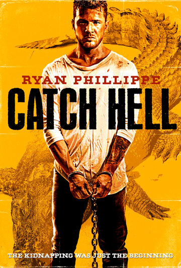 ����� ��� ������� (Catch Hell)
