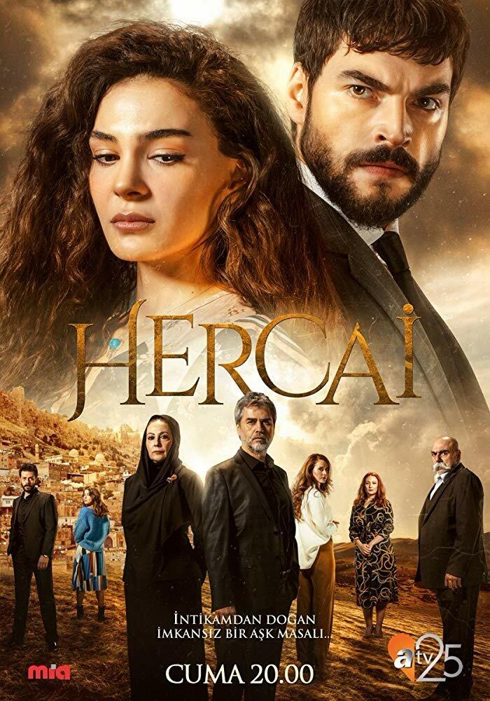 Ветреный / Hercai 2019 (2 сезона)