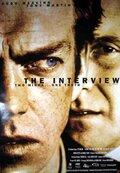 Интервью (1998)