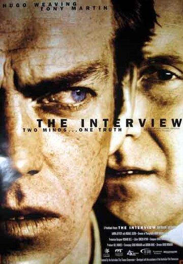 Интервью (1998) — отзывы и рейтинг фильма