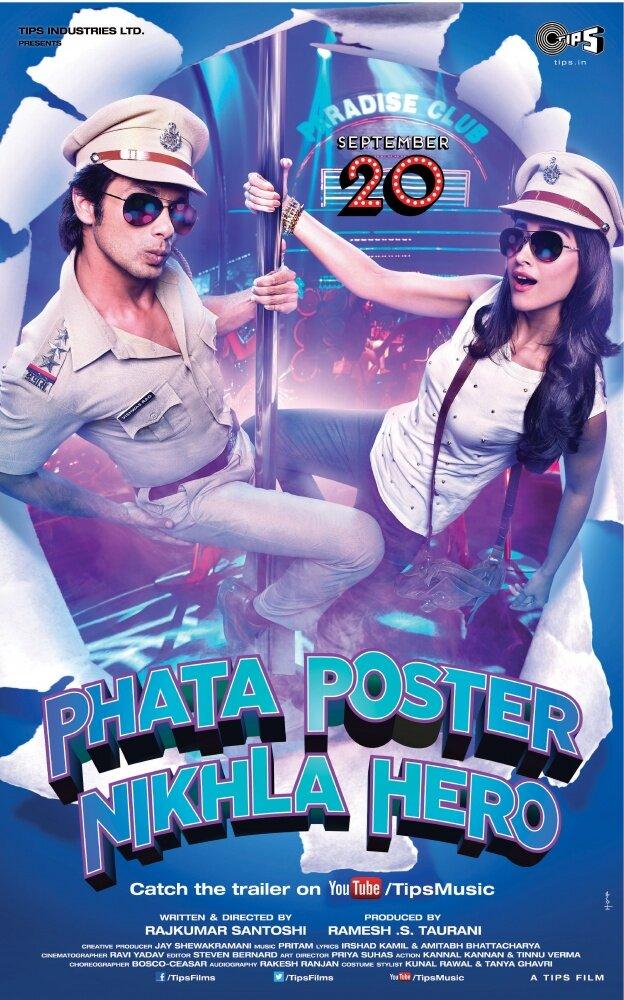 Герой с плаката (2013) смотреть онлайн HD720p в хорошем качестве бесплатно