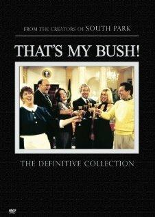 Это мой Буш! (2001) полный фильм онлайн