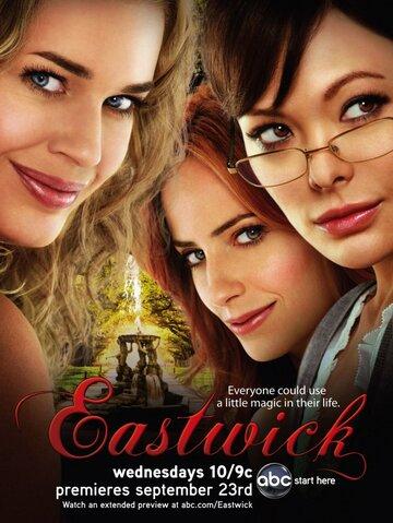 Иствик (2009) полный фильм онлайн