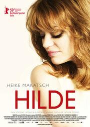Хильда