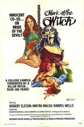 Отметина ведьмы (1970)