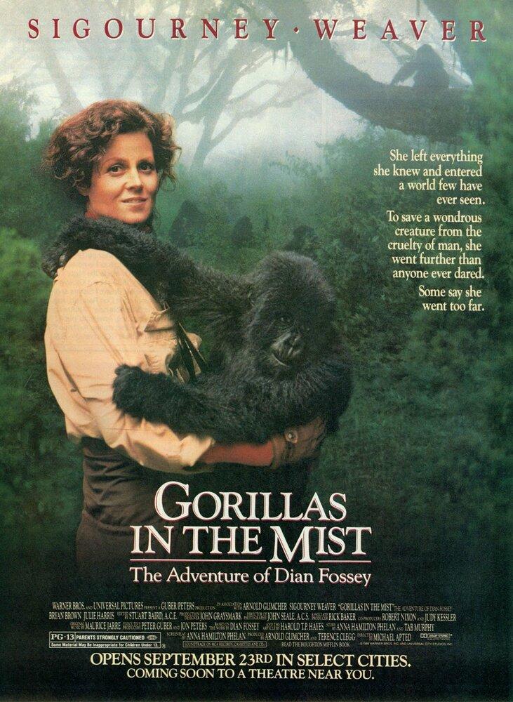 Гориллы в тумане / Gorillas in the Mist (1988) DVDRip