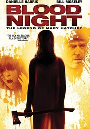 Кровавая ночь (2009)