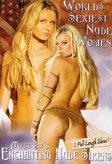 Самые сексуальные обнаженные женщины в мире worlds sexiest nude women 2007