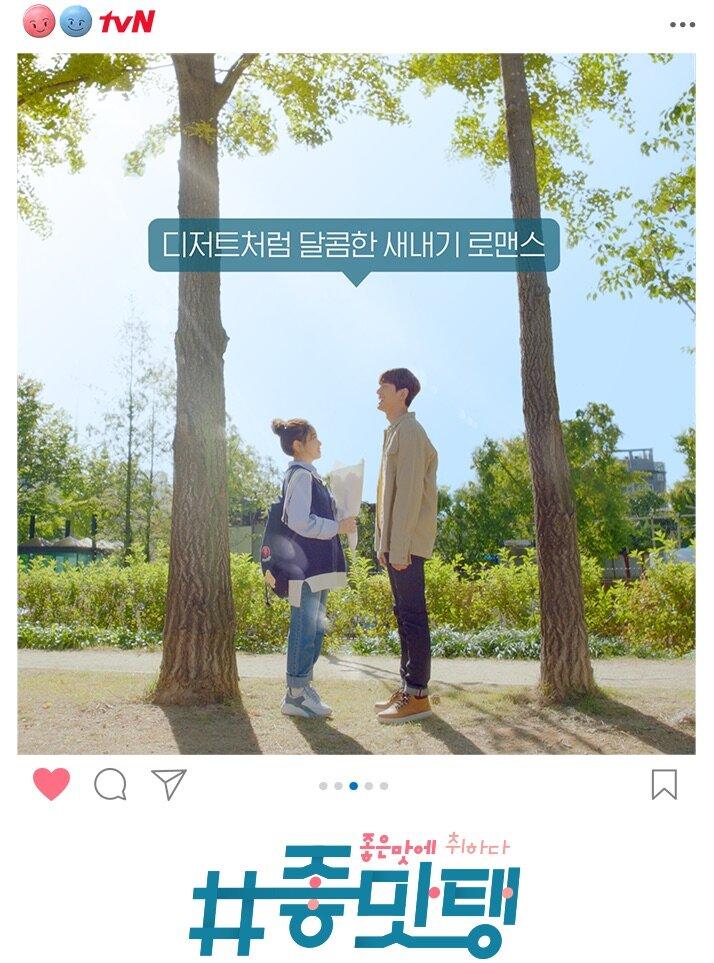 1216712 - #Вкусняшки ✦ 2018 ✦ Корея Южная