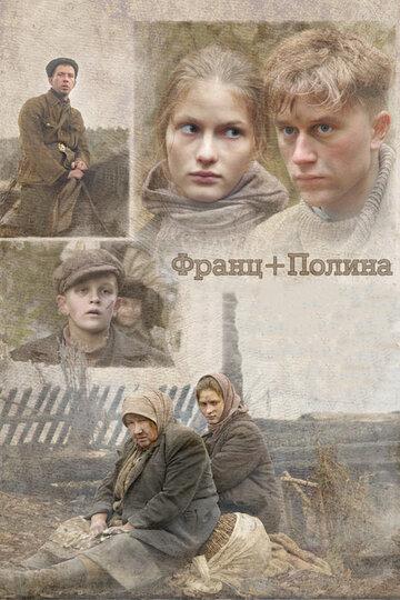 Фильм Светофор 7 сезон 9 серия