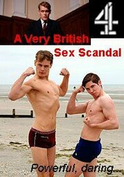 Очень британский секс-скандал (2007)