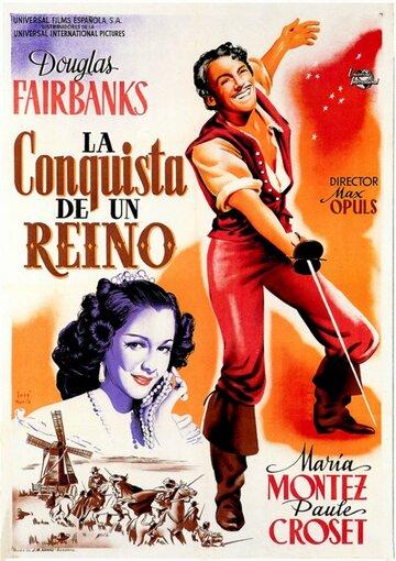 Изгнанник (1947)