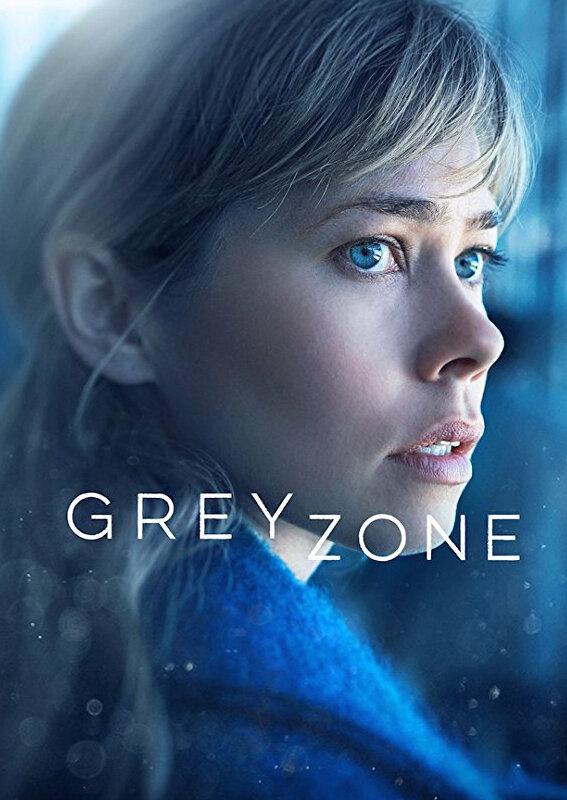 Серая зона / Greyzone