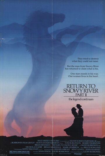 ����������� �� ������� ���� (The Man from Snowy River II)