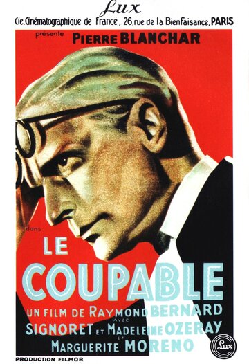 Виновный (Le coupable)
