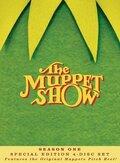 Маппет-Шоу (1976)