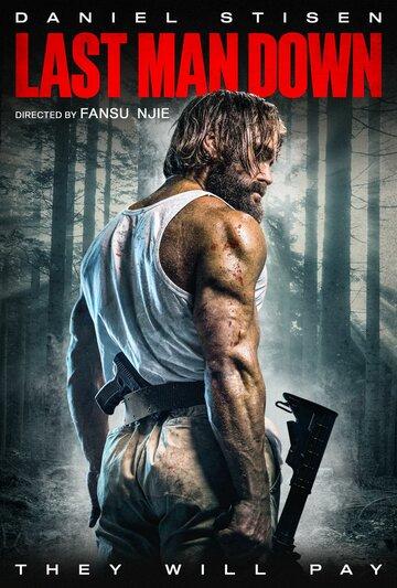 Постер к фильму Последний из выживших (2021)
