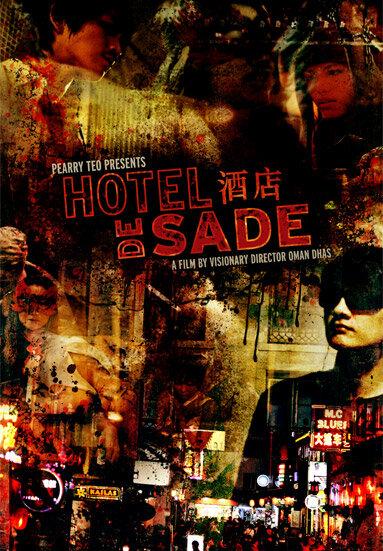 სასტუმრო «დე სად» | Hotel de Sade | Отель «Де Сад»,[xfvalue_genre]