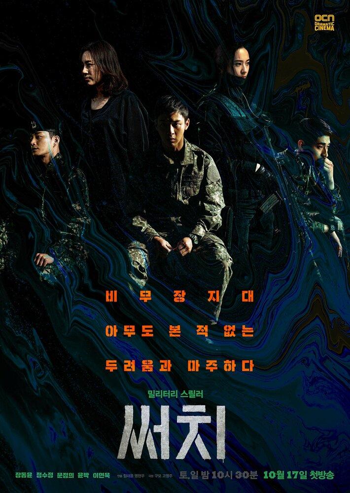 1338307 - Поиск ✦ 2020 ✦ Корея Южная