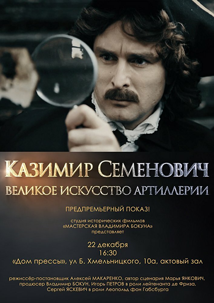 KP ID КиноПоиск 1048144