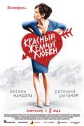 http://www.kinopoisk.ru/images/film/406153.jpg