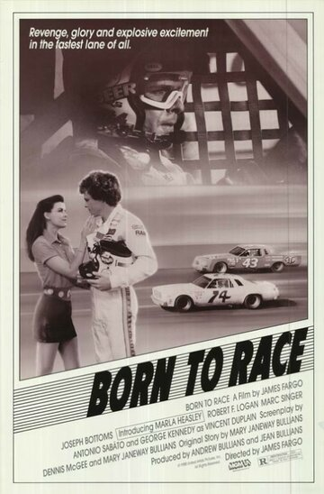 (Born to Race)