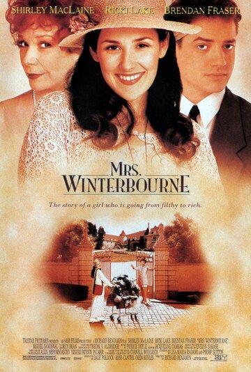 Постер к фильму Миссис Уинтерборн (1996)